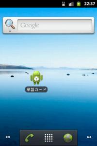 device-2012-04-22-1