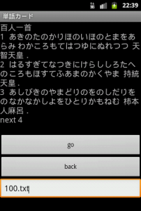 device-2012-04-22-4